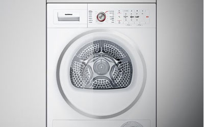 Gaggenau Washing Machines