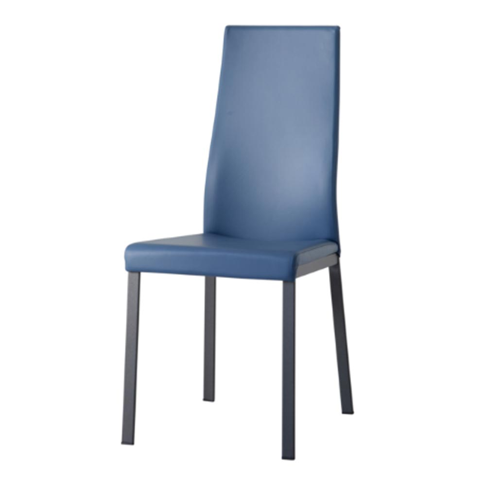 Noor - I Dining Chair by Aria